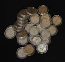 2004 - 2006 29 Nickels In Protective Cases