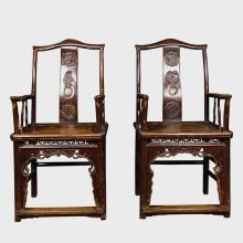 Pair of 19th Century Chinese Southern Administrator's Chairs