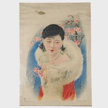 Vintage Chinese Fashion Poster