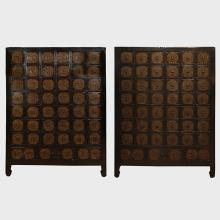 Pair of Chinese Apothecary Chests
