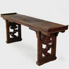 Chinese Flanked Plank Top Ruyi Altar Table