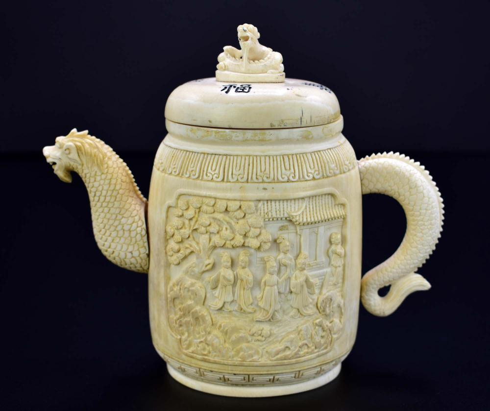 CHINESE-EXPORT CARVED WHITE LIDDED TEAPOT