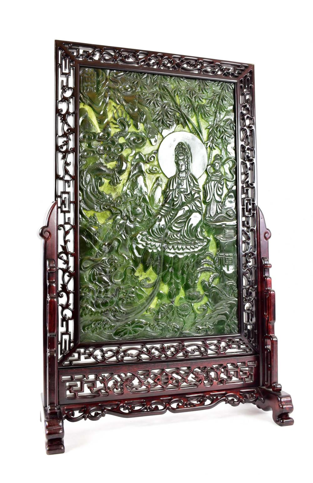 CHINESE SPINACH JADE INSET HARDWOOD TABLE SCREEN