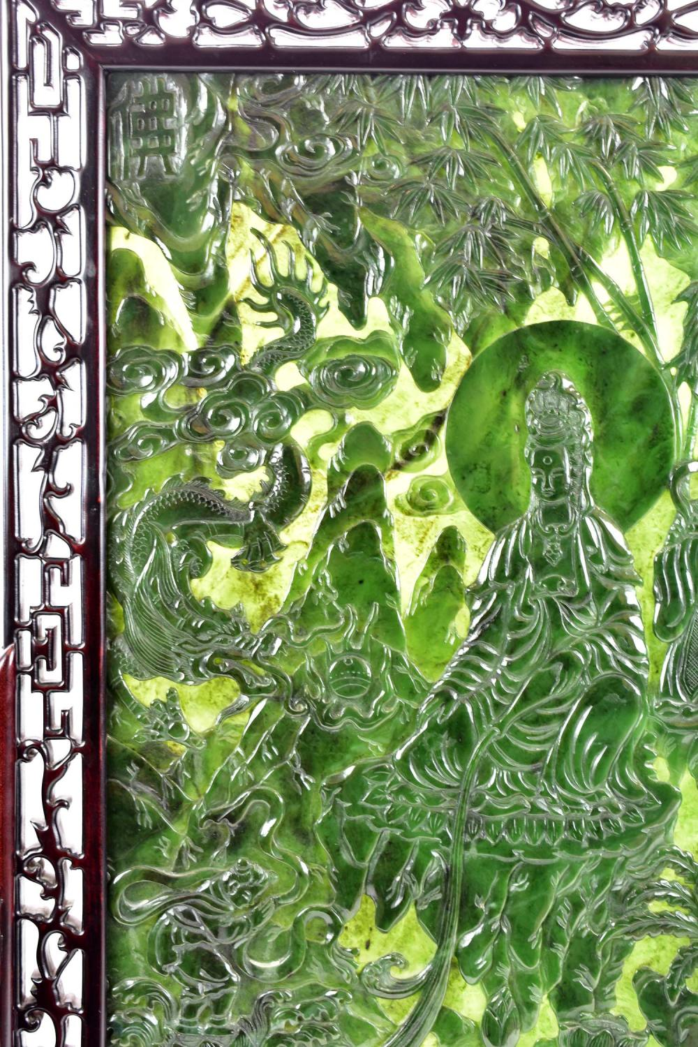 Lot 57: CHINESE SPINACH JADE INSET HARDWOOD TABLE SCREEN