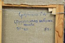 Lot 60: GRIGORIJ ALEKSANDROVIC SRETENSKIJ (Russian. 1899–1972)