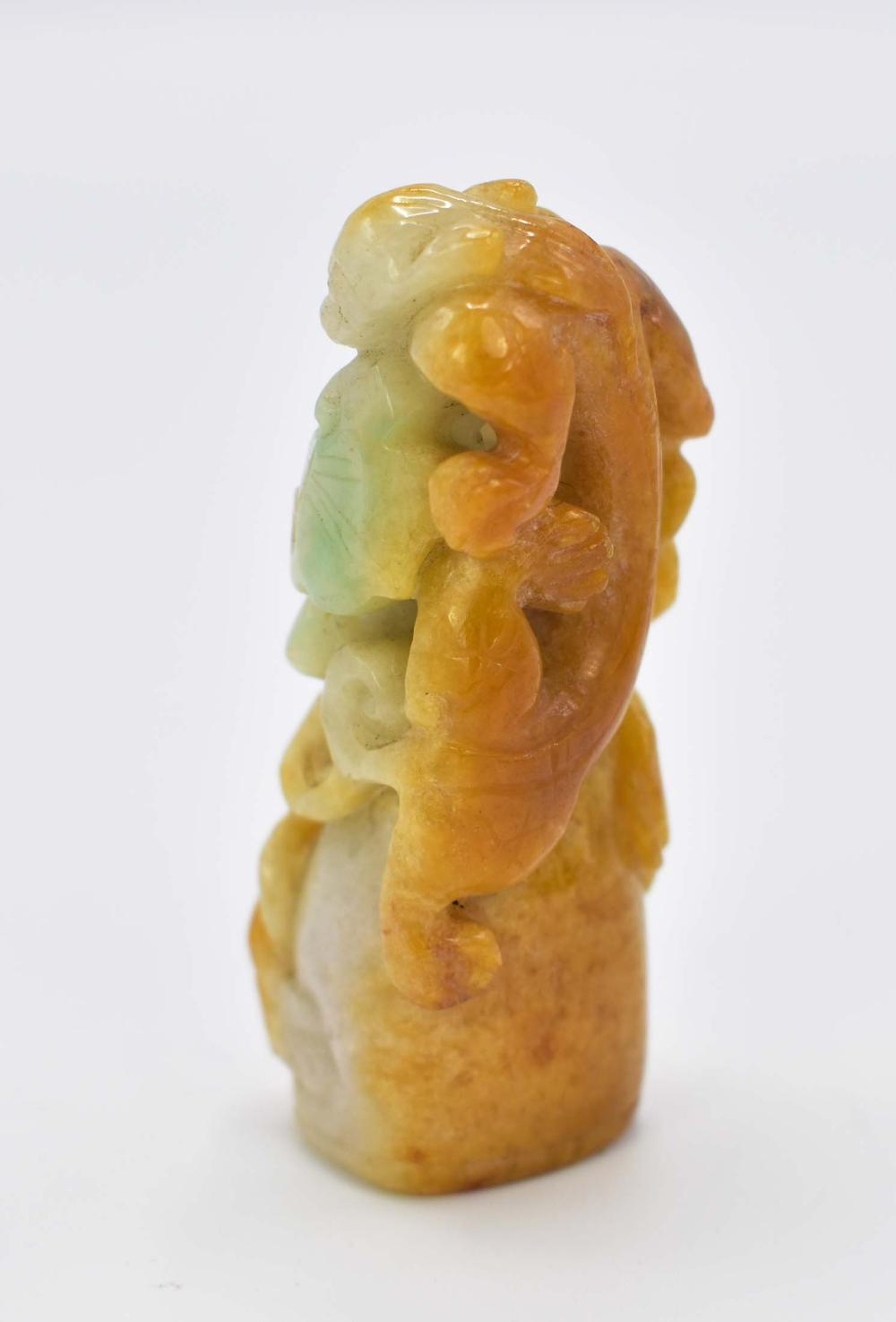 Lot 161: FINE CHINESE JADE STUDY OF A KYLIN AMIDST A LINGZHI