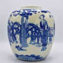 Lot 164: CHINESE BLUE AND WHITE PORCELAIN JAR