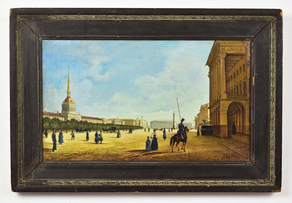Lot 152: RUSSIAN SCHOOL (19th Century)