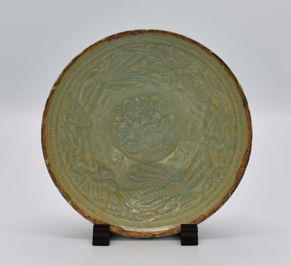 SONG DYNASTY SLIP DECORATED CELADON BOWL