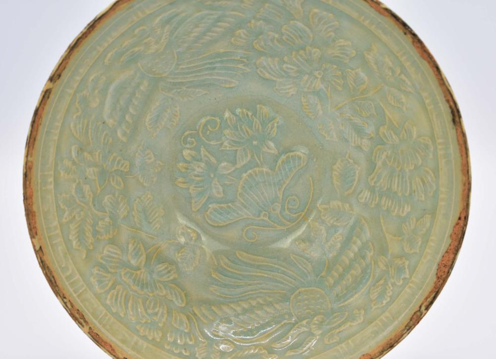 Lot 166: SONG DYNASTY SLIP DECORATED CELADON BOWL