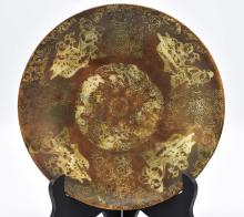 Lot 167: UNUSUAL CHINESE INCISED PORCELAIN PLATE