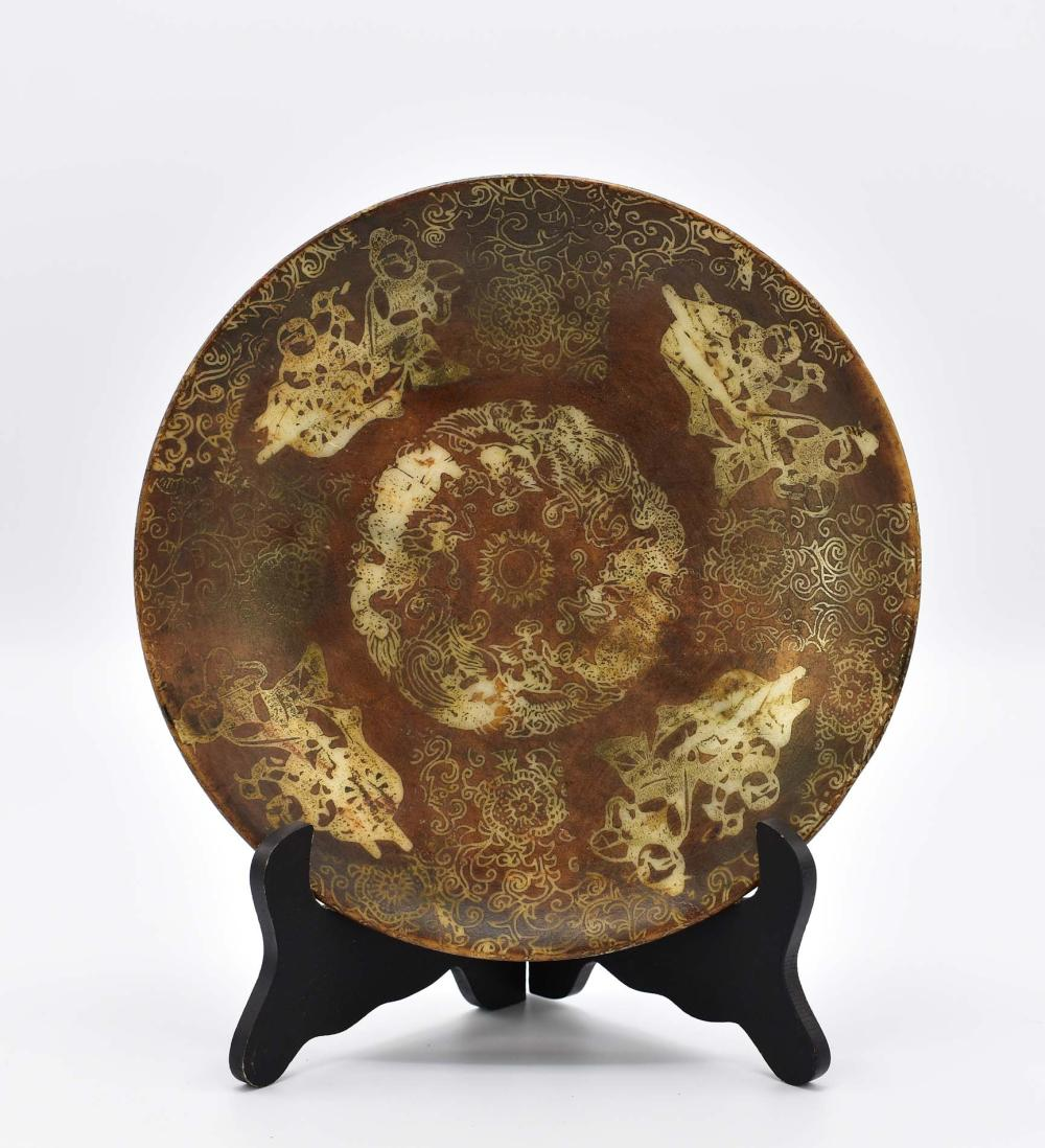 UNUSUAL CHINESE INCISED PORCELAIN PLATE
