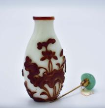 Lot 171: CHINESE CASED GLASS SNUFF BOTTLE