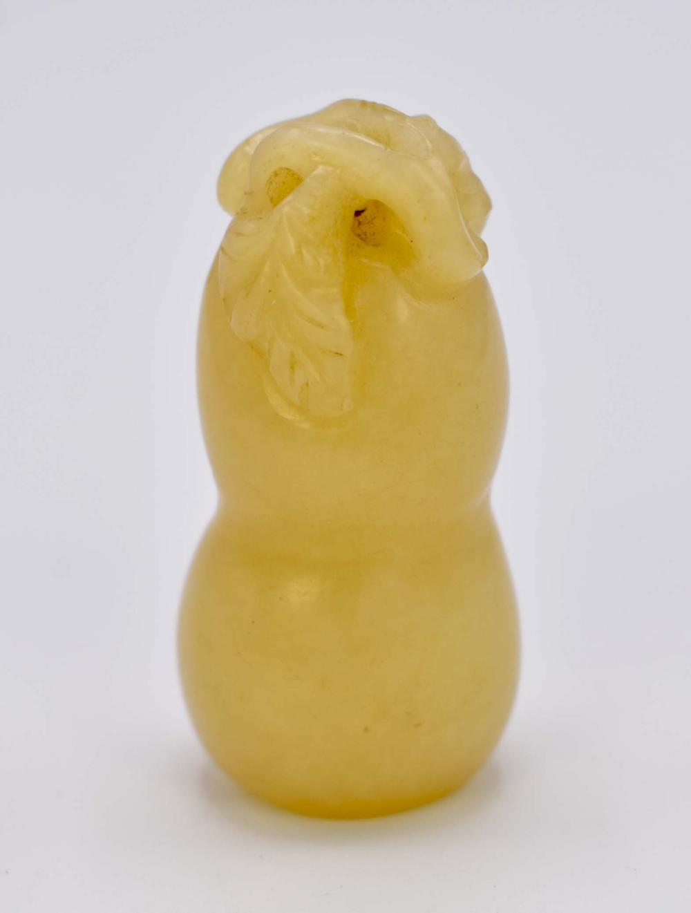 Lot 255: CHINESE WHITE JADE DOUBLE GOURD
