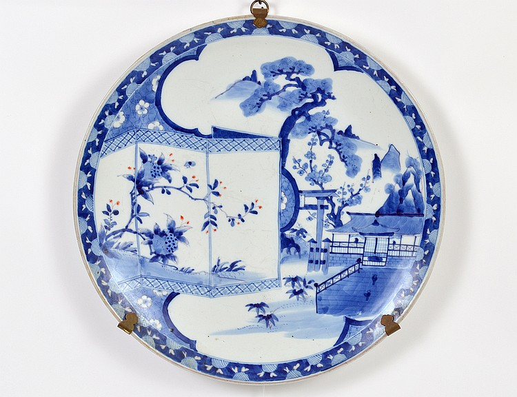CHINESE BLUE & WHITE DECORATED PORCELAIN CHARGER