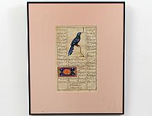 PERSIAN PAINTED MANUSCRIPT PAGE