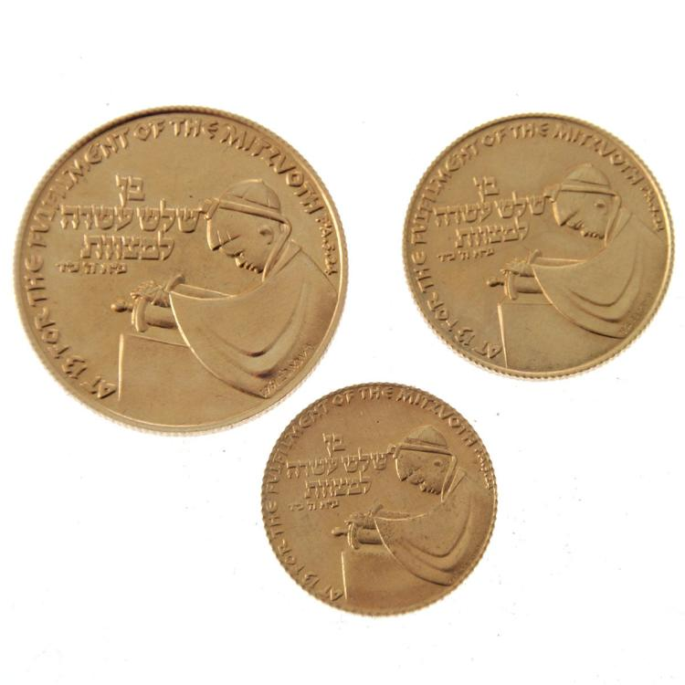 Bar Mitzvah - Three Gold Medals Set.