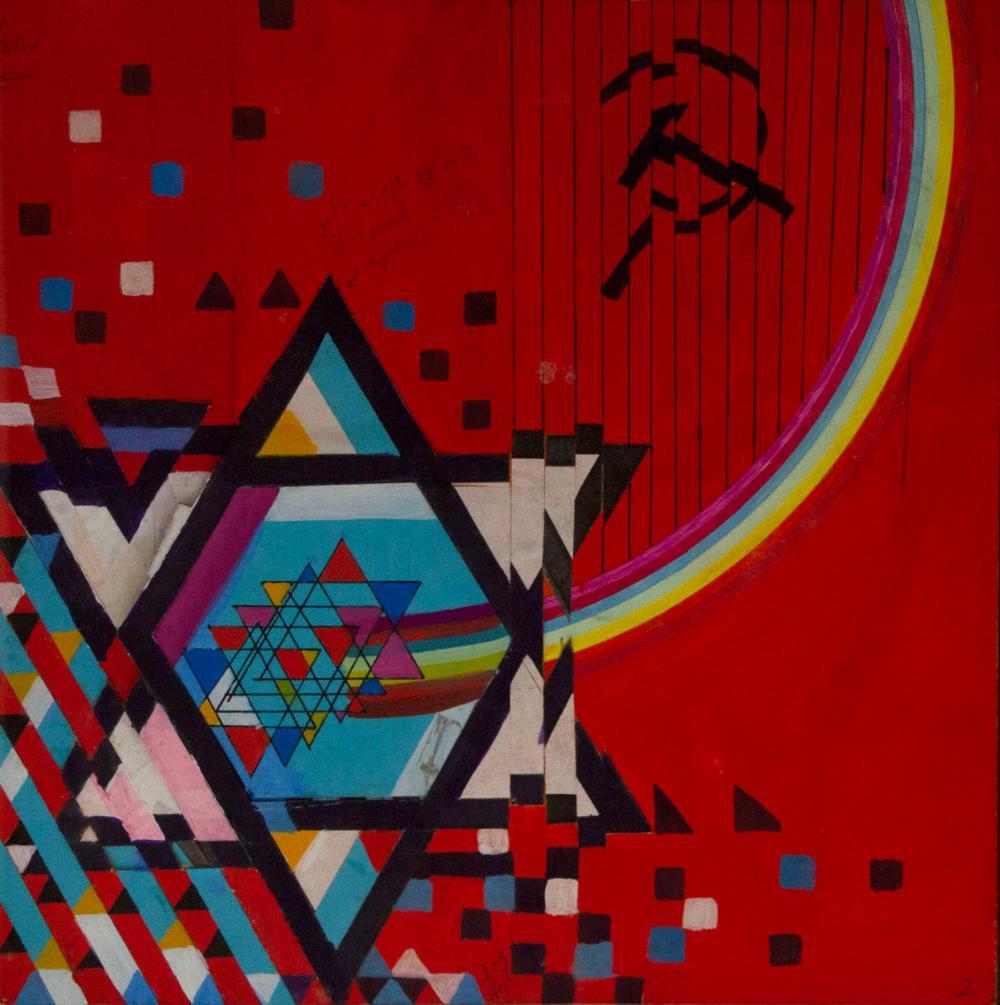 Yaakov Agam (b.1928) - Jabotinsky Book Outlines, Mixes Media on Paper.