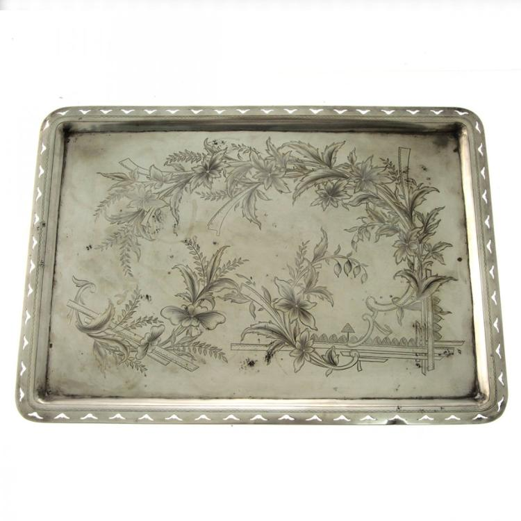 Persian Silver Tray, 1950s.