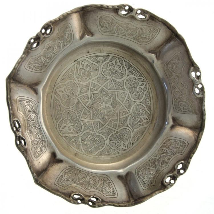 Silver Bowl, Egypt, 1940s.