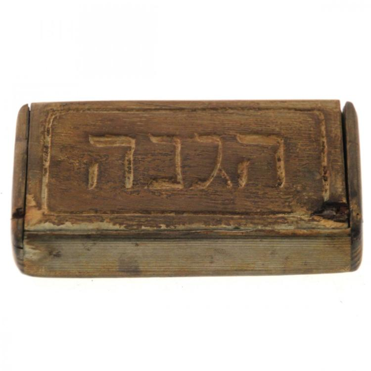 Haganah - Folk Art Wood Snuff Box, Palestine, 1938-1940