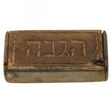 Haganah - Folk Art Wood Snuff Box, Palestine, 1938-1940