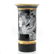 Hollohaza Hungary Porcelain Vase.