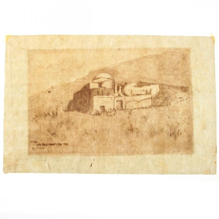 Hermann Struck - Rabbi Meir Baal HaNes Tomb, Etching.