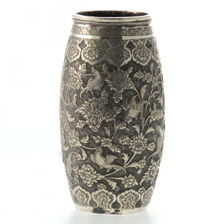 Persian Silver Vase.