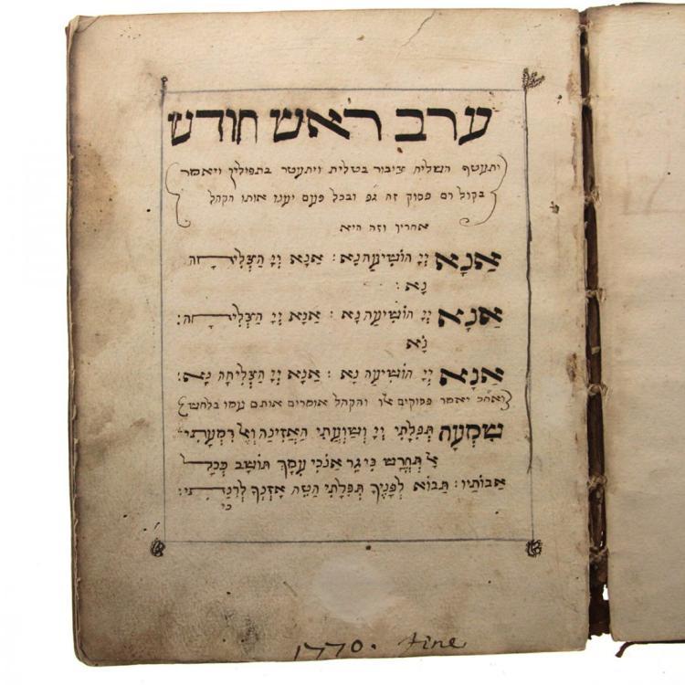 Minchat Erev Rosh Chodesh Manuscript Italy 18th Century