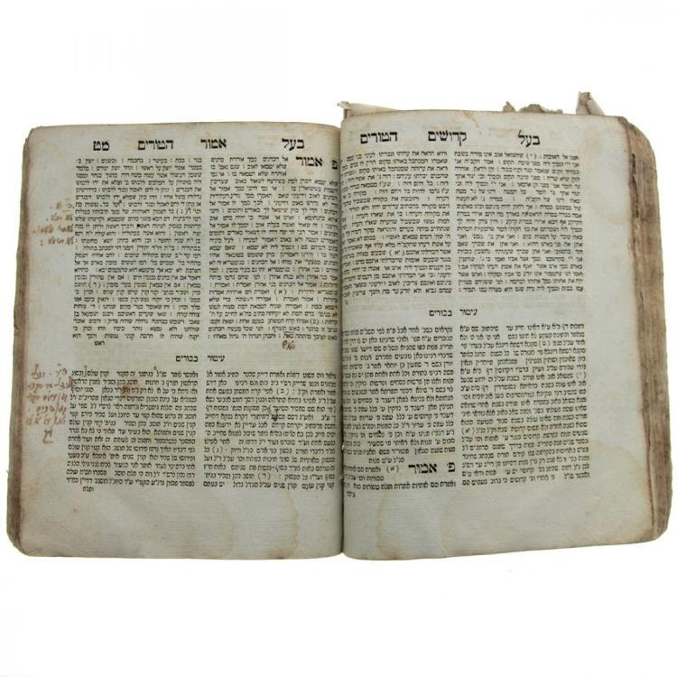 Torah Commentary of Baal HaTurim, Extensive Marginalia.