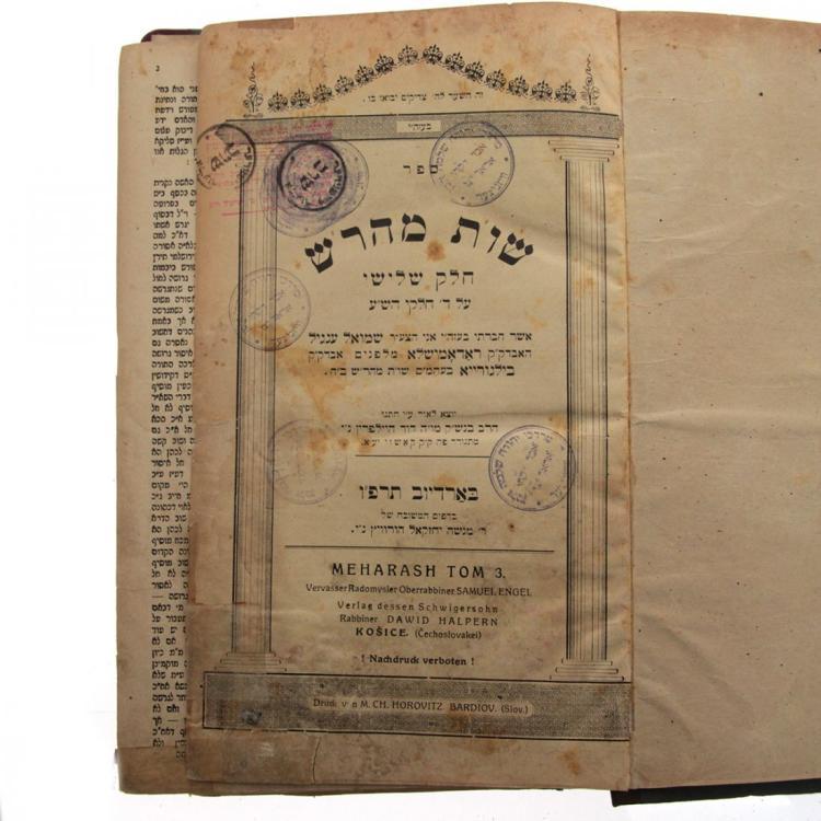 Maharash Responsa Book with Marginalia, Bardiov, 1926.