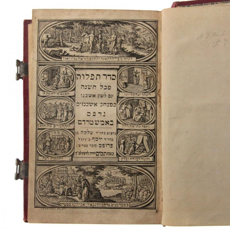 Siddur for Women with Psalms & Techinot Amsterdam 1730