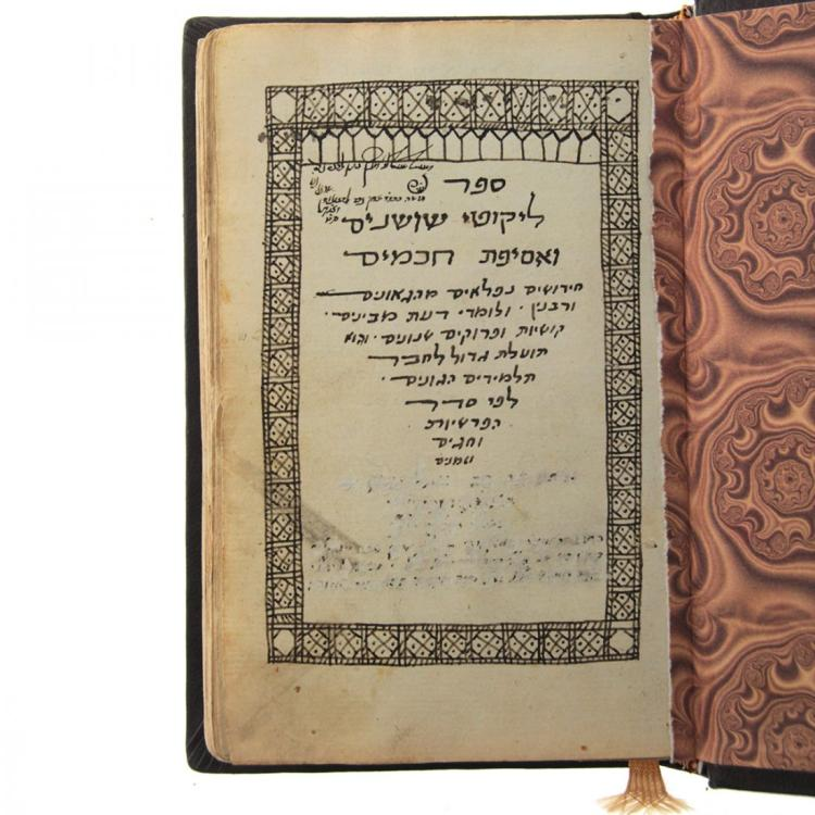 Persian Rabbinical Manuscript, Likutei Shoshanim, 1790.