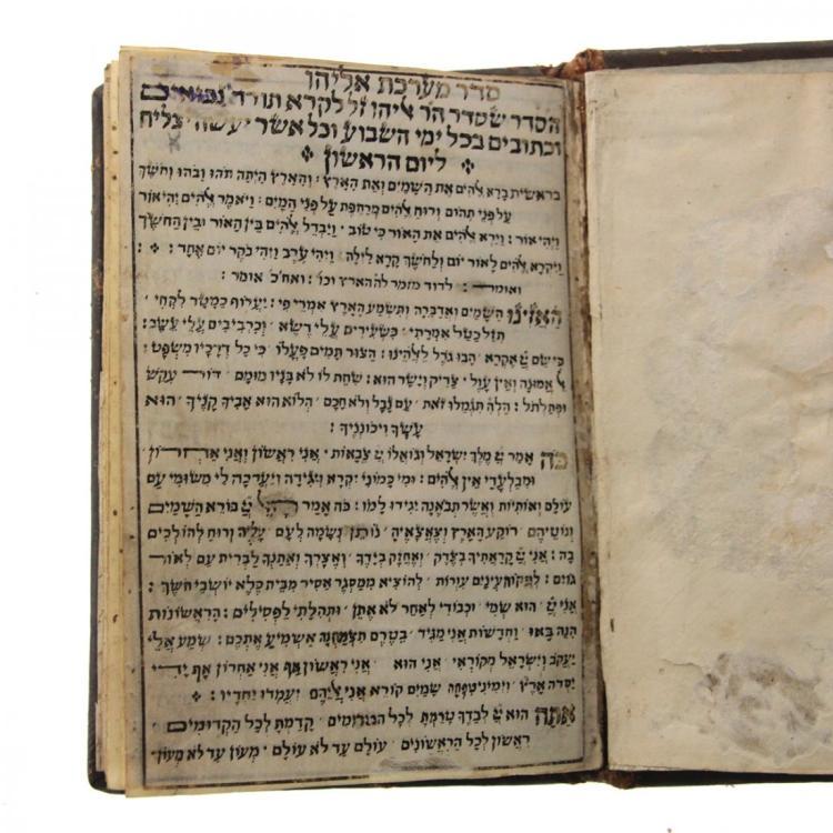 Tikun Tefila Manuscript Parchment Italy 18-19 century.