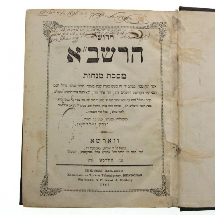 Chidushei HaRashba, Rabbinical Signatures, Warsaw, 1861