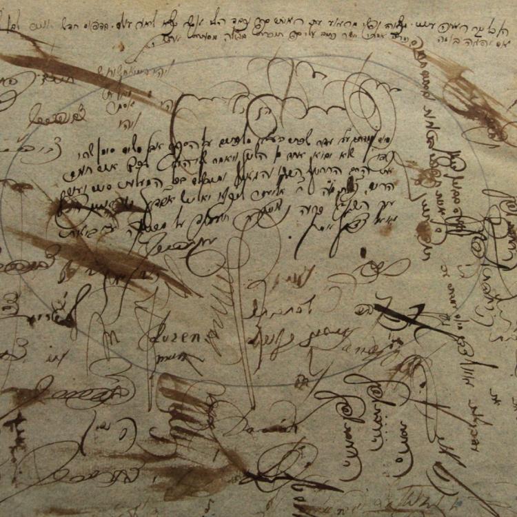 Chatam Sofer Responsa, Rabbinical Signatures.