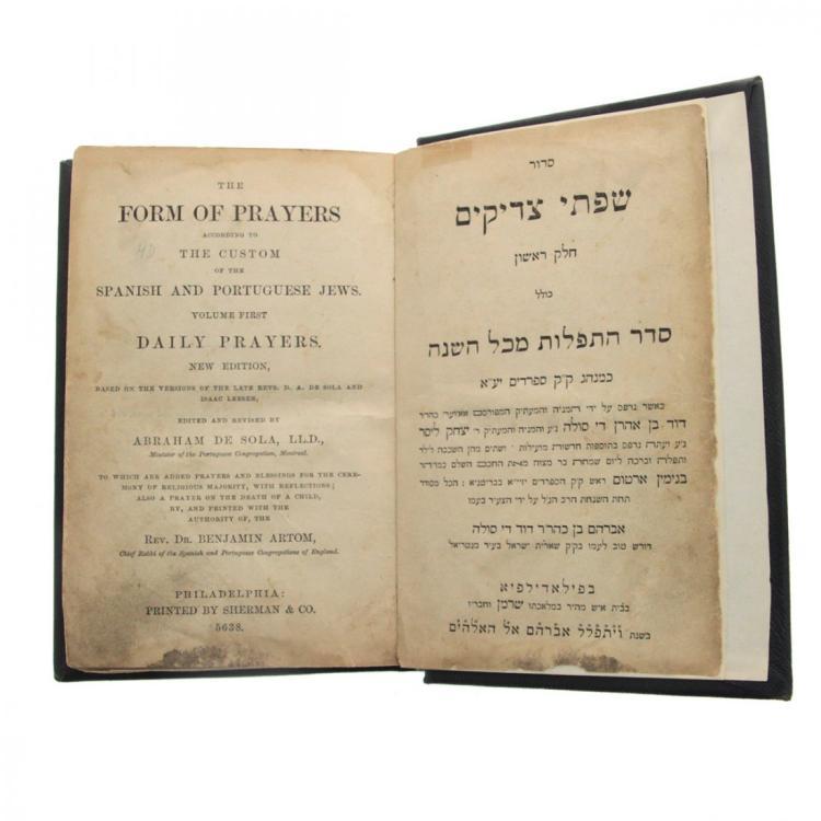 Siddur Siftei Tsaddikim Prayers, Philadelphia, 1878.