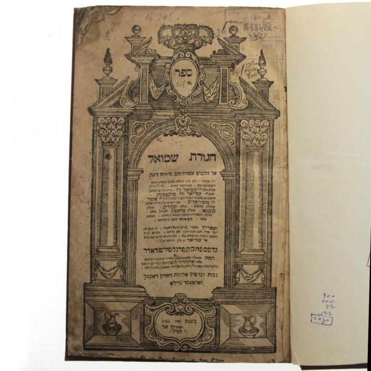 Chagorat Shmuel Hebrew Book, Frankfurt am Oder, 1772.