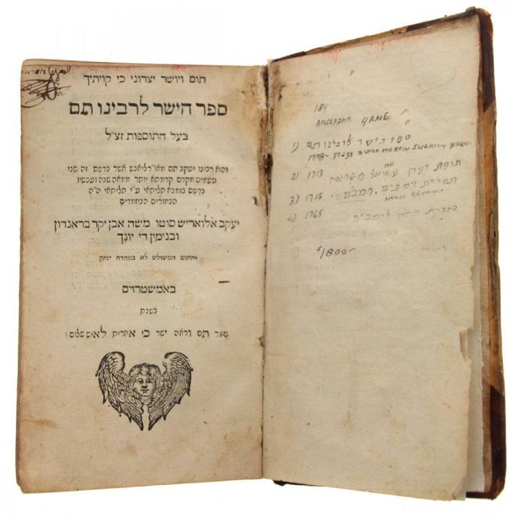 Sefer HaYashar Rabbeinu Tam, Rabbinic Signatures, 1708