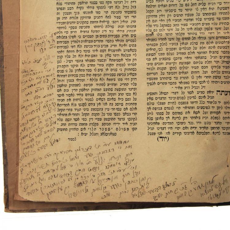 Bar Levai Responsa Book, With Marginalia, Lemberg 1872