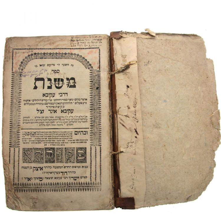 Mishnat DeRabbi Akiva, Important Signatures, Furth 1781