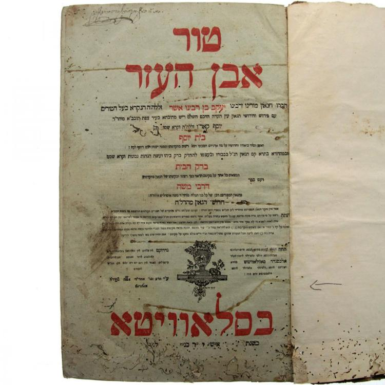 Tur Even HaEzer, Rabbinical Signatures, Slavita, 1831.