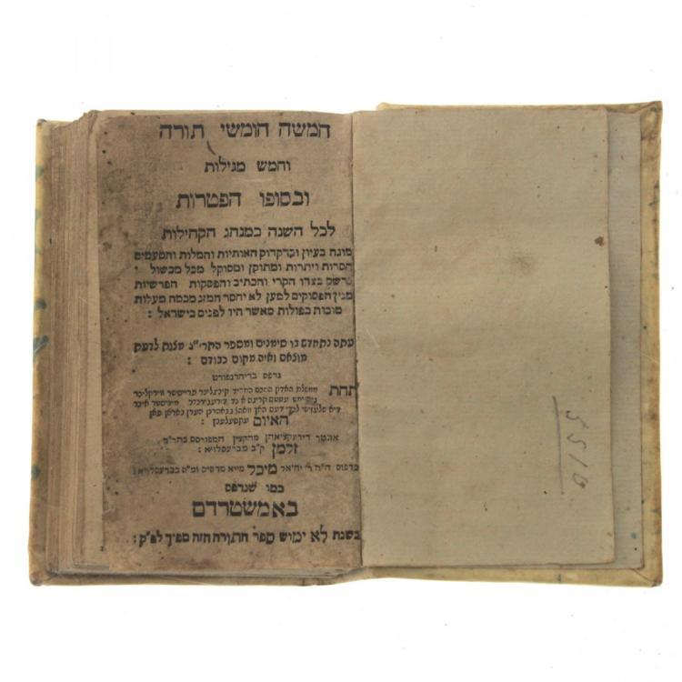 Chamisha Chumshei Torah, Amsterdam, 1778.