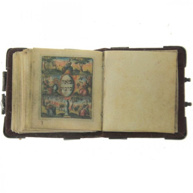 Meah Berachot, Miniature Facsimile on Parchment Book.