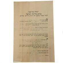 Ben Zvi & Golda Meir - LA Consul Letter of Appointment.