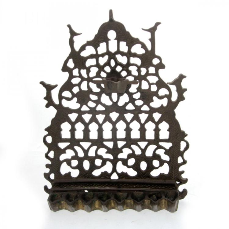 Moroccan Style Brass Hanukkah Menorah.