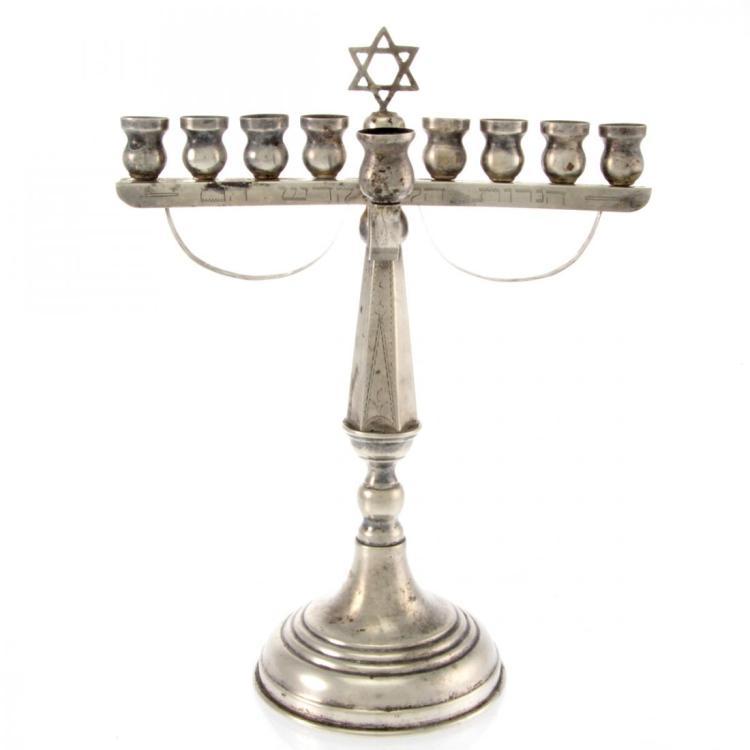 Silver Hanukkah Lamp Menorah, Israel, 1950s.