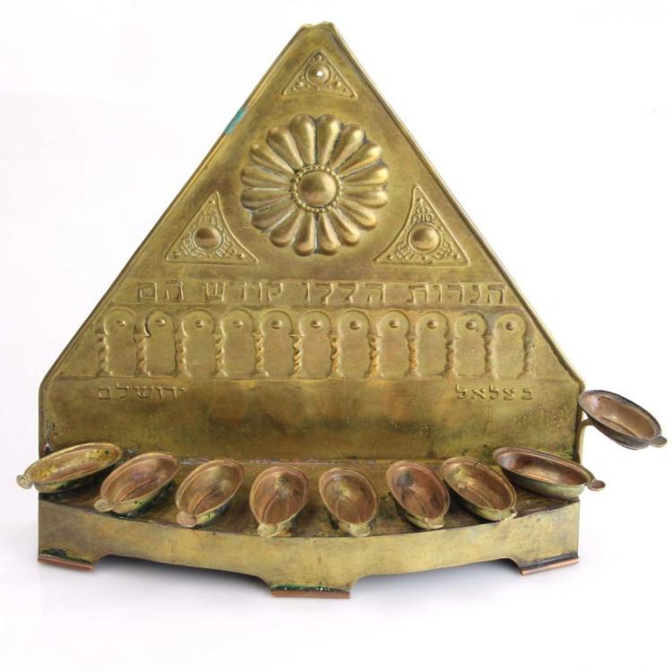 Bezalel Brass Hanukkah Lamp Menorah Jerusalem 1906-1929