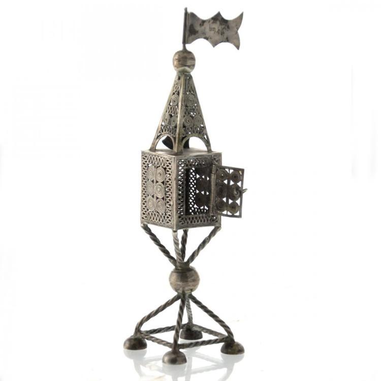 Silver Filigree Spice Tower Box Besamim, Circa 1900.